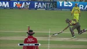 चेन्नई सुपर किंग्स (csk) बनाम राजस्थान रॉयल्स (rr). M54 Srh Vs Csk Match Highlights