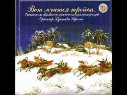 <b>Оркестр Густава Брома</b> - Попурри на темы русских народных ...
