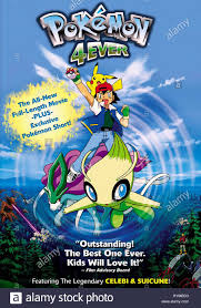 Pokemon Movie High Resolution Stock Photography and Images - Alamy