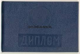 Купить диплом техникума колледжа Оформление и  5 diplomus spb ru