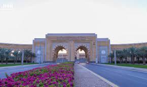 جامعة الأميرة نورة تحدد موعد فتح باب القبول لغير السعوديات | صحيفة تواصل  الالكترونية