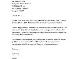 Cover Letter For Teller Position Musiccityspiritsandcocktail Com