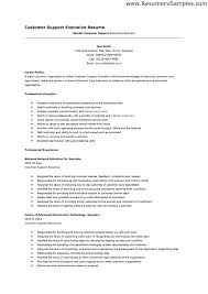 Resume for customer service agent