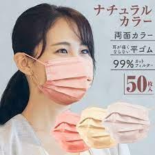 血色 マスク 不織布