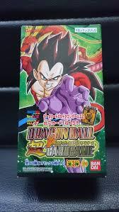 dragon ball super card game booster series 3