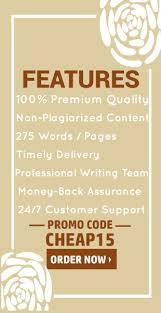 buy custom essay online top quality write cheap essay