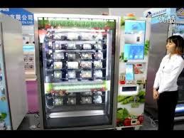 Fruit Vending Machine Classy Mini Super Market Fruit And Veg Vending Machinemillscentaurusmee