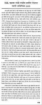 mahatma gandhi hindi essay mahatma gandhi hindi