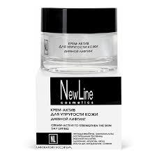 <b>Крем</b>-<b>актив</b> для упругости кожи, косметика <b>NEW LINE</b>