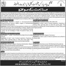 national power parks management company private limited jobs  national power parks management company private limited jobs 2017 nppmlc jobs in islamabad 2017