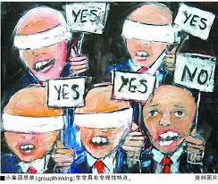 群体心理学如何研究国际关系-中国社会科学网