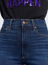 Good High Rise Skinny Jean