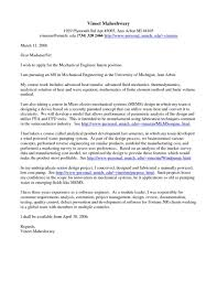 Engineering Cover Letter Examples For Resume Engineering Cover Letter Example Photos HD Goofyrooster 22