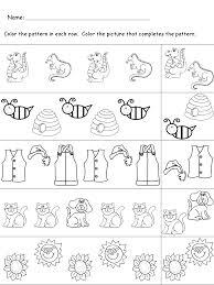 Kindergarten Worksheets: 2015