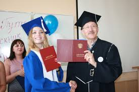 Дополнительное образование Южно Уральский государственный  Дополнительное образование