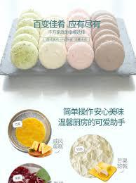 máy trộn bột bánh mì Beow / BO-D200A eggbeater hộ gia đình cầm tay điện 5  khối kem bơ kem đôi máy đánh trứng daewoo dwhm-318 | Nghiện Shopping