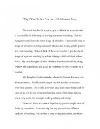 ivy league essays that worked ivy league essay examples
