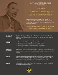 dr martin luther king jr essay oratory contest deadline  2018 mlk essay oratory contest