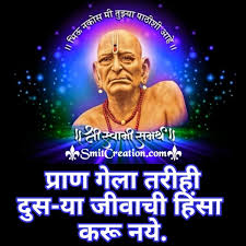 Collection by prem dhuri • last updated 10 weeks ago. Swami Samarth Vichar A A ª A A A S A A A A A A A A A A Ã¿a S A A A A A A A A µ A A A A A Marumani Akalkot Head Of Shri Swami Samarth Pooja Marathi