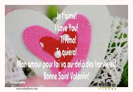 Result Of Ti Amo Je T Aime Mon Amour Song My Sweet Home