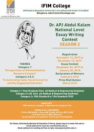 ifim college national level essay writing contest season   to write and who dare to dream big to participate in the essay contest instituted to pay tribute to a great scientist and scholar dr a p j abdul kalam