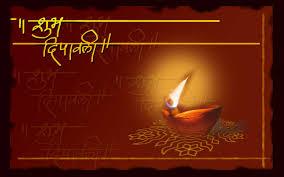 essay on diwali essay on diwali in punjabi buy essay cheap short  do you know why diwali is celebrated deepavali essaythanksgiving essay thanksgiving