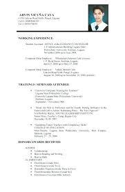 Sample Resume Application Sample High School Resume College Resume ...