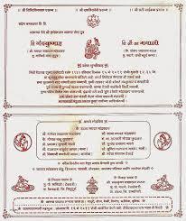 silver jubilee wedding anniversary invitation cards matter inspirational 25th wedding anniversary invitation cards matter in hindi