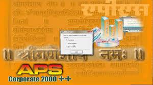 Aps Designer 4 0 Filehippo Aps Corporate 2000 Installation Youtube