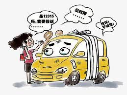 automotive repair complaints complaints auto repair plant auto clipart plant clipart auto