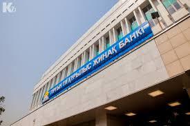 Государство сохранит за собой контрольный пакет акций ЖССБК