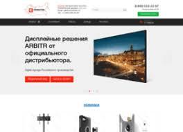 cronshtein.ru at WI. <b>Кронштейны</b> под <b>телевизор</b> (стойки-<b>ТВ</b> ...
