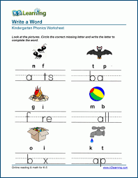 Free printable resources for the letters and sounds phonics programme. Write Letters Phonetically Worksheet K5 Learning