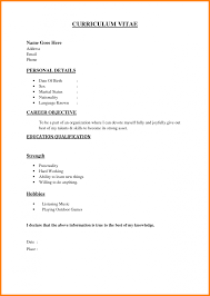 7 Simple Job Resume Examples How To Make A Cv Format Download