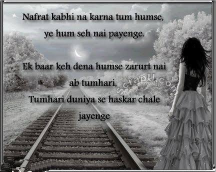 heart touching friendship shayari in hindi