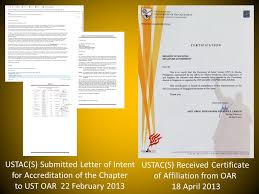 University Of Santo Tomas Alumni Chapter Singapore Ustac S