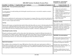 Personal Information Sheets Personal Information Sheet Lesson Plan For 11th 12th Grade