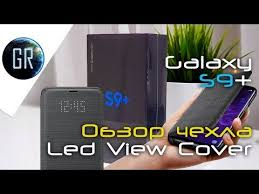 <b>Samsung LED View Cover</b> для инструкция, характеристики ...