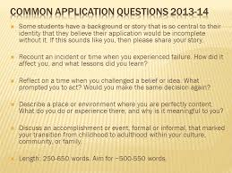 the college application essay unit ppt video online  4 common application