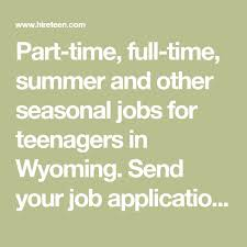 Summer Seasonal Jobs Part Time Full Time Summer And Other Seasonal Jobs For Teenagers
