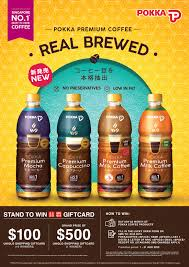 A coffee machine is termed to be free on loan when the coffee machine is not charging you for the in singapore, it is believe that nestle professional (previously known as nestle food services). Premium Coffee Lucky Draw L Pokka Singapore