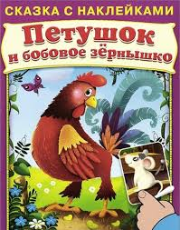 <b>Книги</b>, издательство: <b>Омега</b>-пресс | Интернет-магазин русских ...