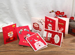 Online Christmas Messages Cute Christmas Messages Online Shopping Cute Christmas Messages