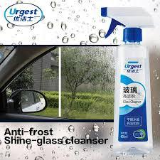 2018 2018 best ing car glass window cleaner car wash glass cleaner car wash glass cleaner with factory from ypsw 1 01 dhgate com
