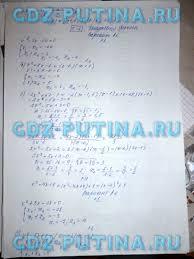 ГДЗ от Путина к самостоятельным и контрольным работам по алгебре  Квадратичная функция задачи с параметрами домашняя самостоятельная работа
