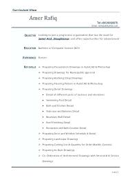 Draft Of A Resume Good Draft Resume Drafting Examples Cad Sample Socialum Co