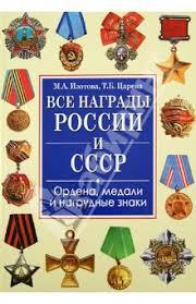 Екатерина Реферат