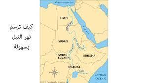 خريطة نهر النيل من المنبع الى المصب - Kharita Blog