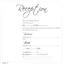Wedding Reception Only Invitation Wording Combined With