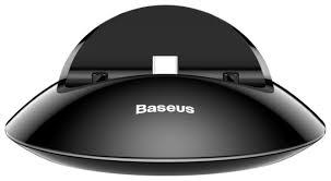 <b>Док</b>-<b>станция</b> для телефона <b>Baseus</b> Northern Hemisphere Type-C ...